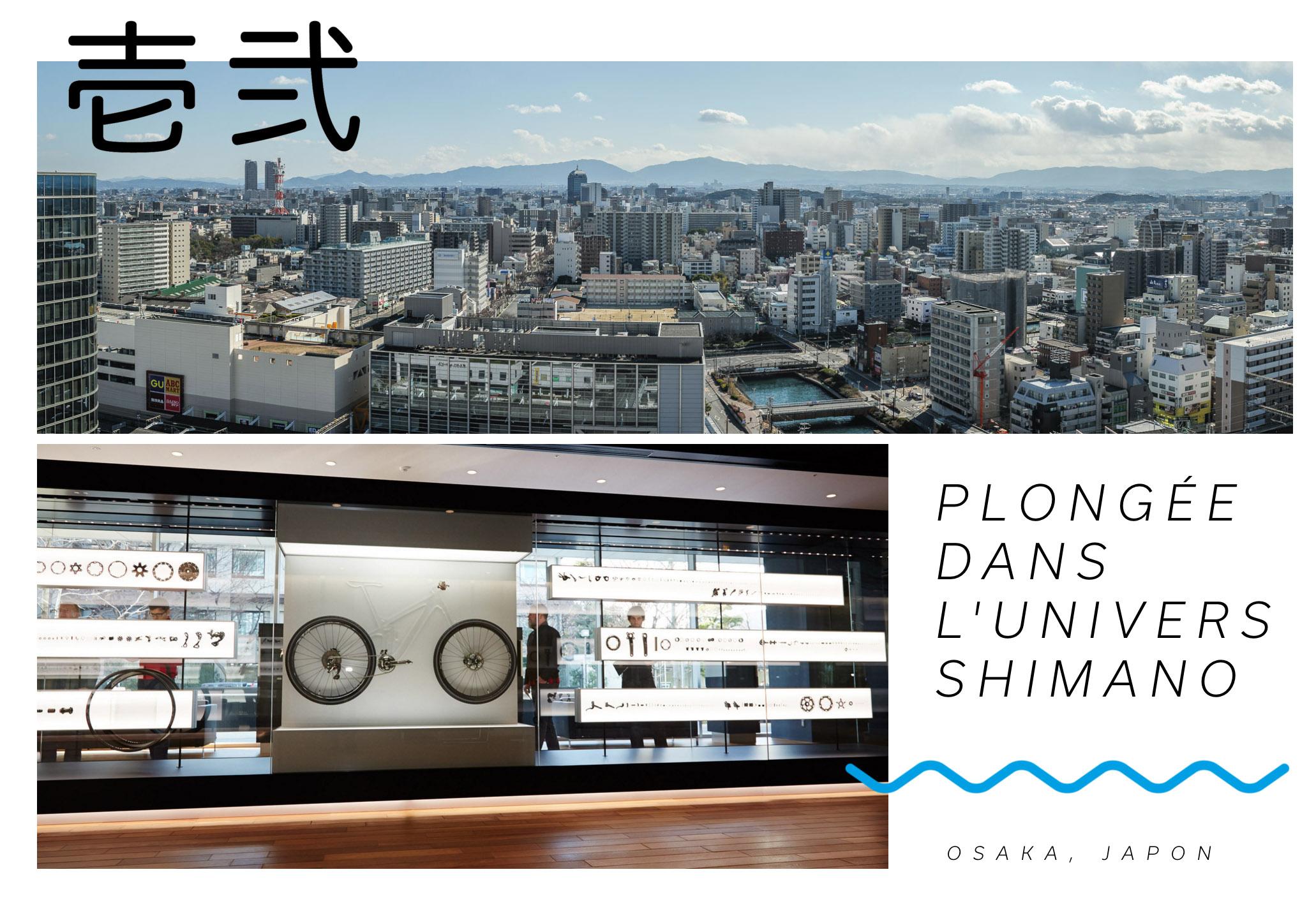 Shimano-visite-japon-osaka-sakai-shimonoseki
